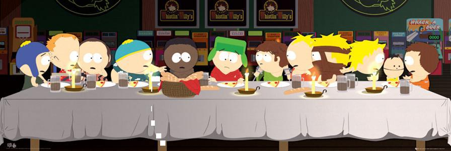 South Park cena