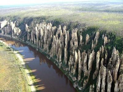 Pilares del río Lena, Rusia