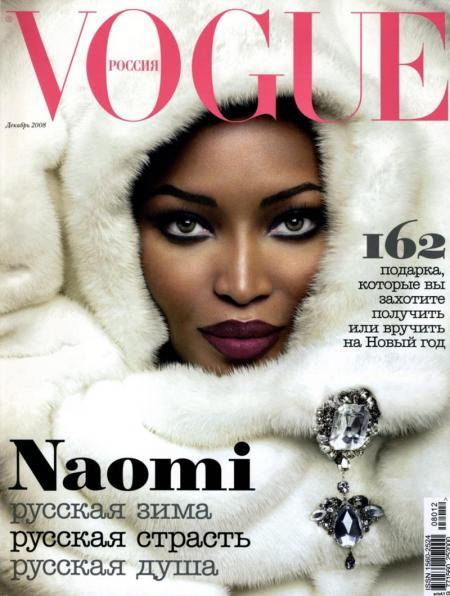 Vogue Naomi